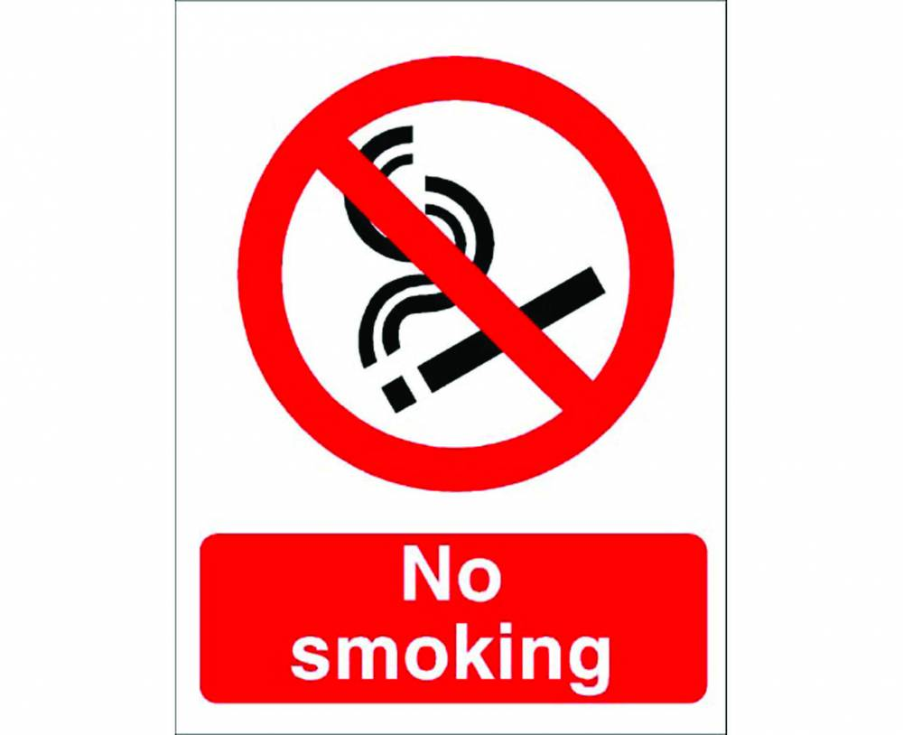 No Smoking PPE Sign