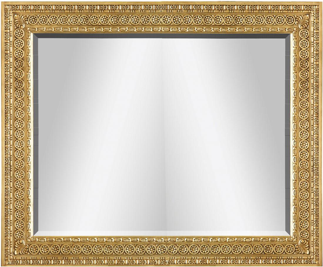 George II style mirror - 56 in