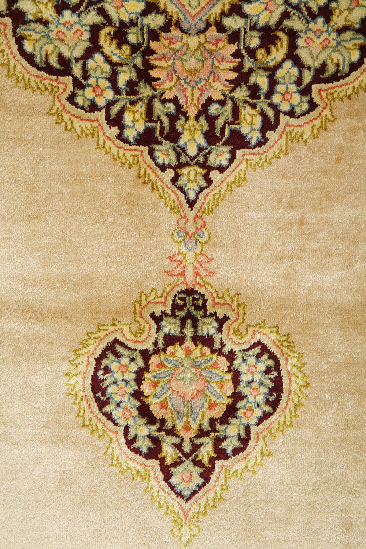 Modern Persian Qum