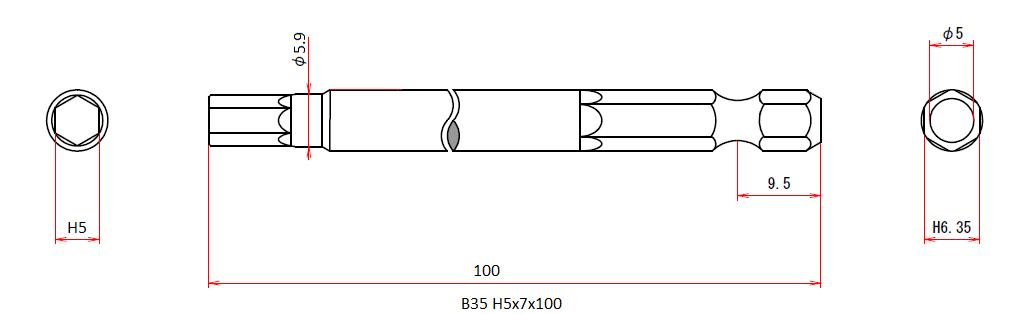B35 H5x7x100