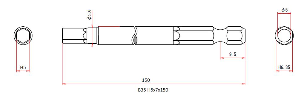 B35 H5x7x150