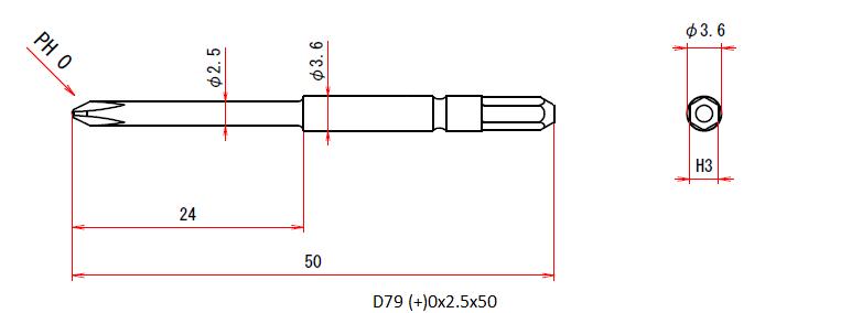D79 (+)0x2.5x50