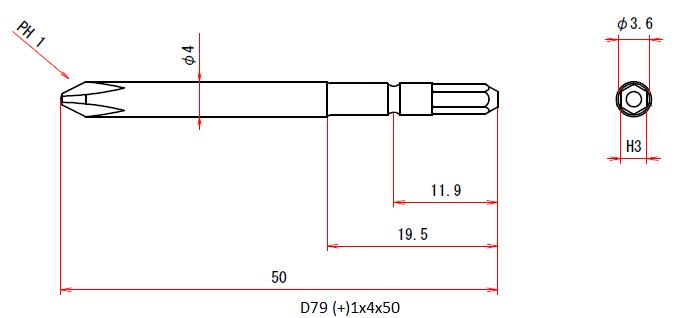 D79 (+)1x4.0x50