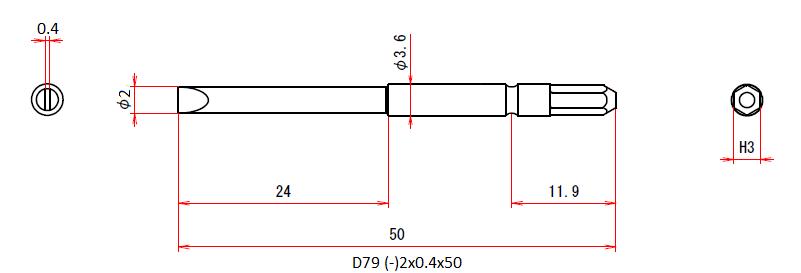 D79 (-)2.0x0.4x50