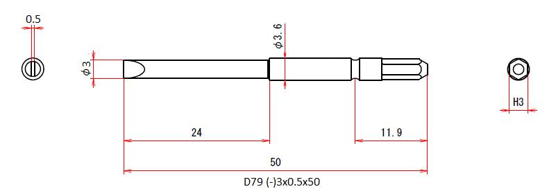 D79 (-)3.0x0.5x50