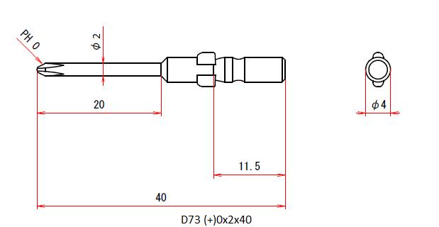D73 (+)0x2x40