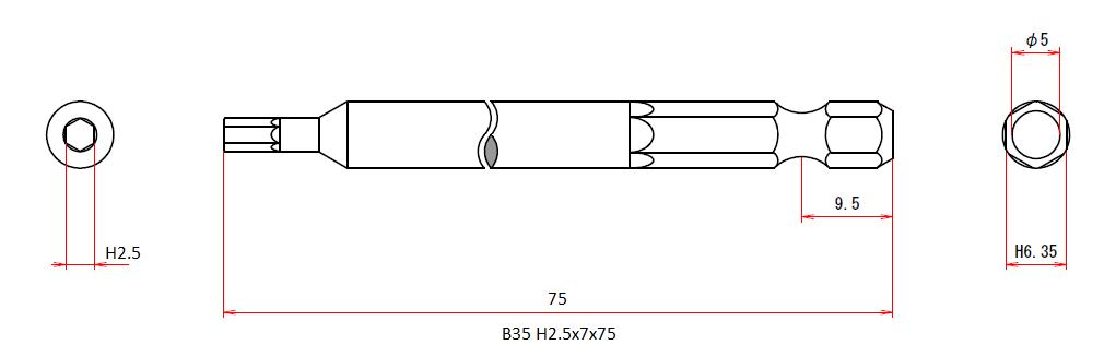 B35 H2.5x7x75