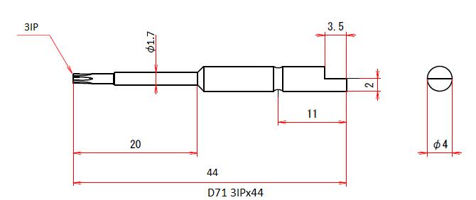 D71 3IPX44