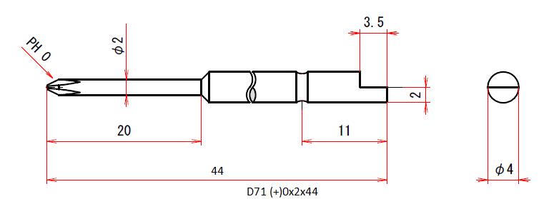 D71 (+)0x2x44