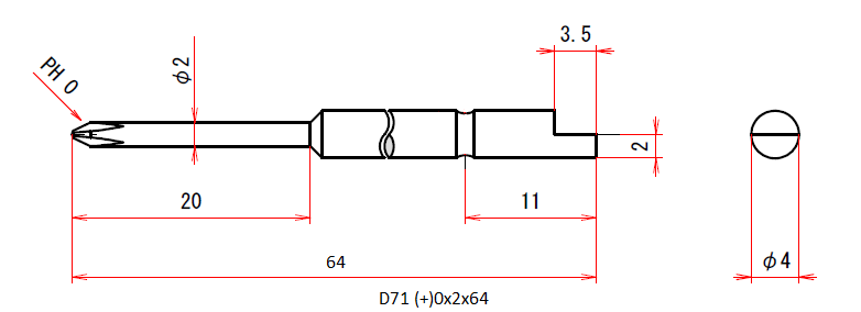 D71 (+)0x2x64