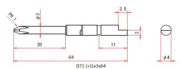 D71 (+)1x3x64