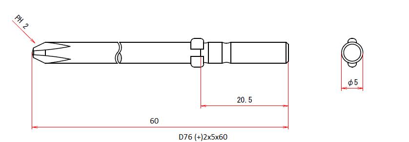 D76 (+)2x5x60