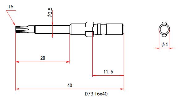 D73 T6x2x20x40