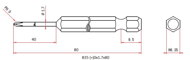 B35 (+)0x1.7x80