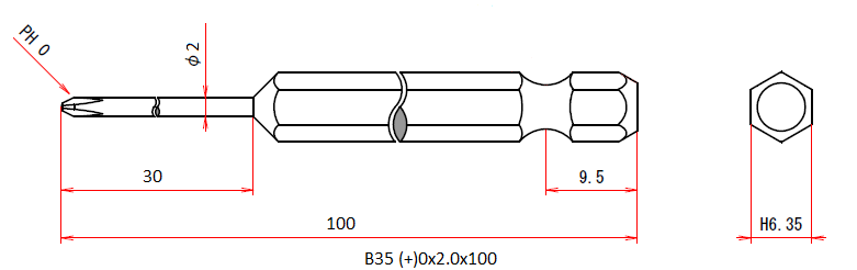 B35 (+)0x2x100