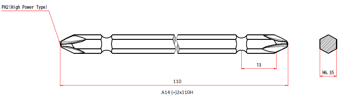 M-A14 +2x110H