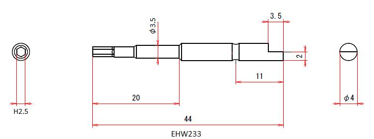 EHW233