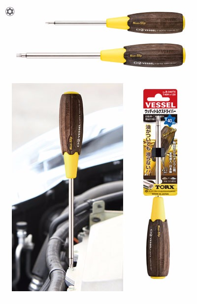 B-340TX Wood-Compo Torx Screwdriver