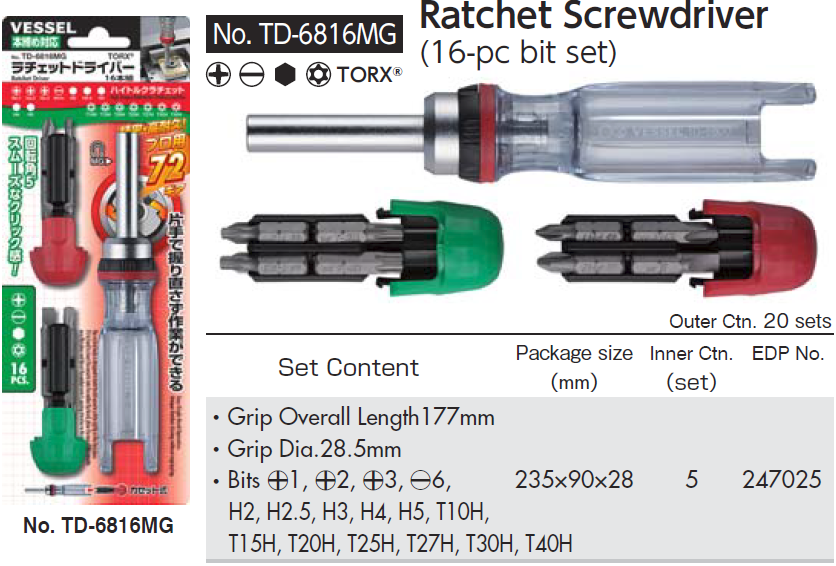 VESSEL TD6816MG Ratchet Driver Set