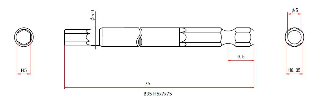 B35 H5x7x75