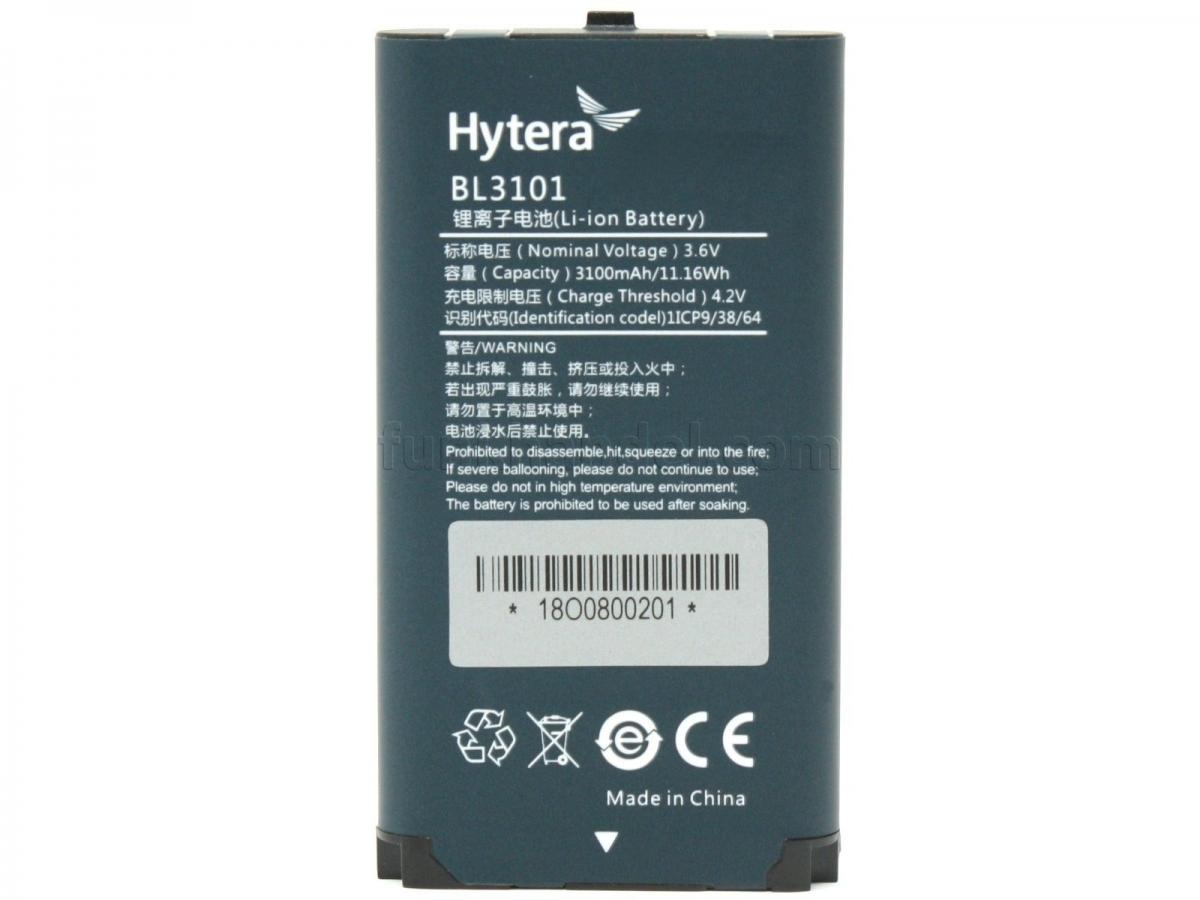 3100mAh BATTERY - HYTERA PNC370