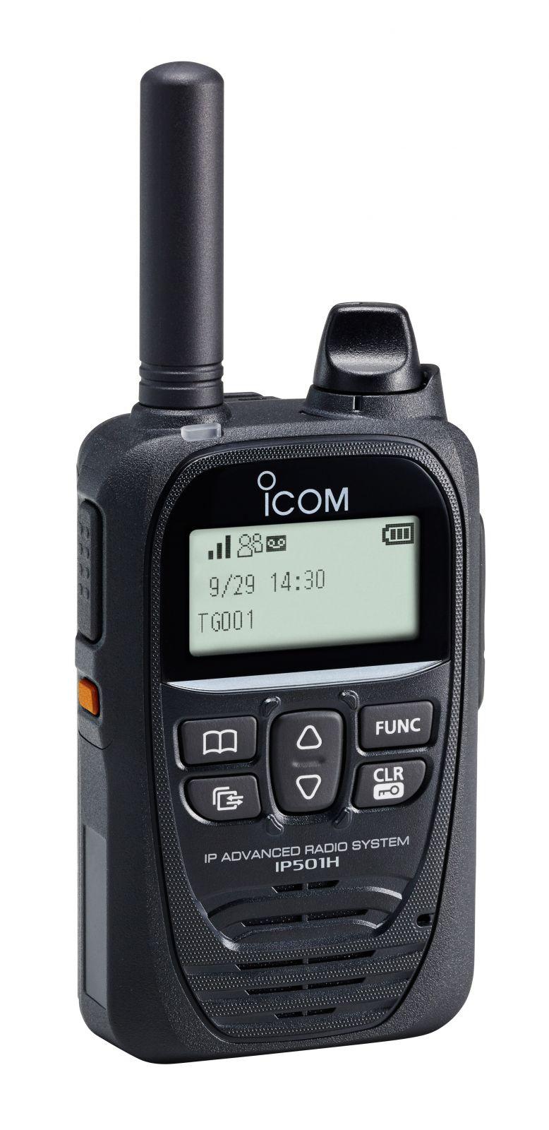 ICOM IP501H NETWORK RADIO