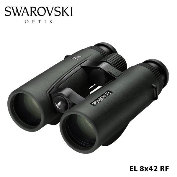 Swarovski EL Binoculars 8x42 Range