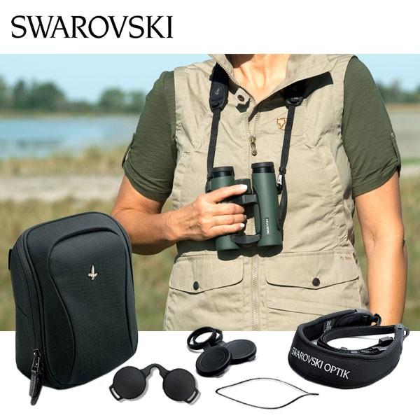 Swarovski Binocular 12x50 EL