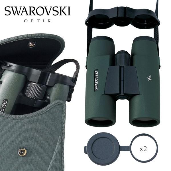 Swarovski Binocular 8x42 SLC HD