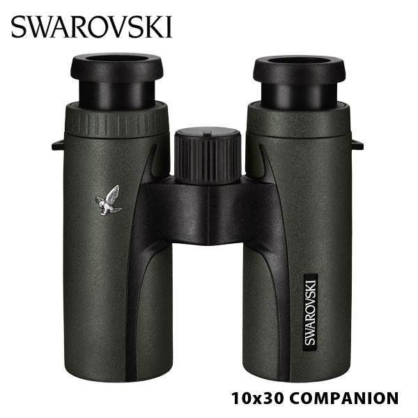Swarovski CL Binocular 10x30B